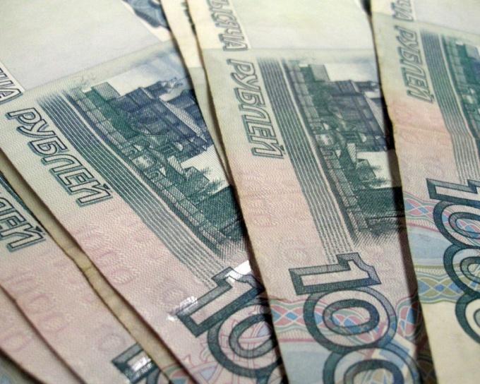Как оформить дарение денег