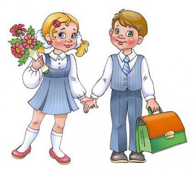 Картинка ученика начальной школы