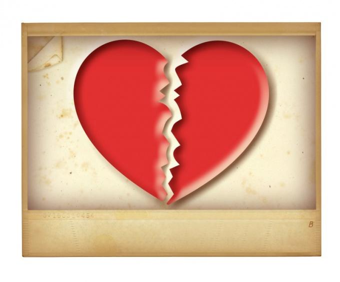 Что делать с ненужными отношениями