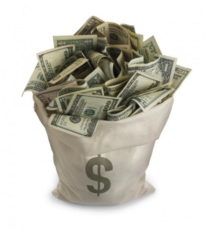 Как получить деньги за акции