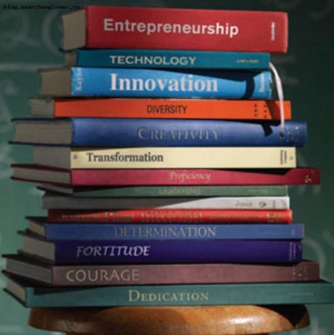 Как пройти бизнес-обучение