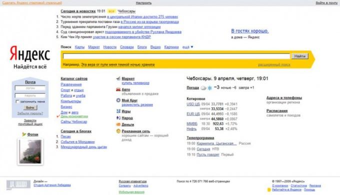 Как заставить Яндекс проиндексировать сайт
