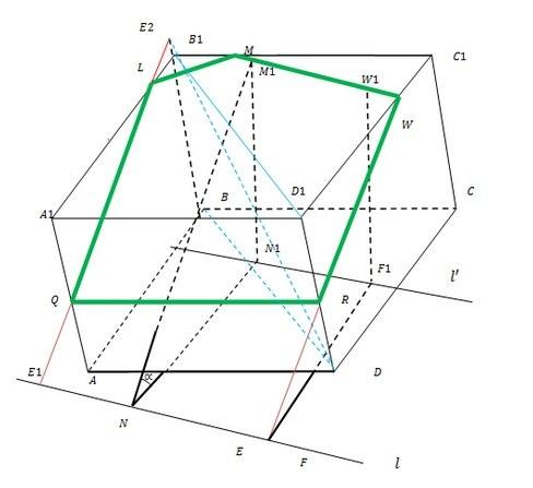 Как построить сечение куба