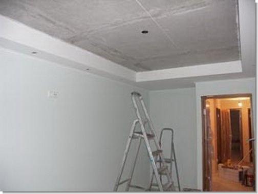 Как удалить известку со стен