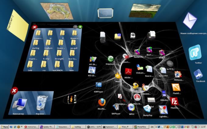 Как украсить Windows XP