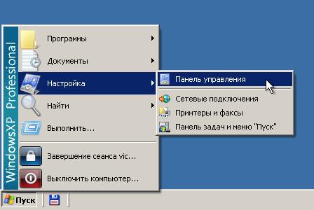 Как убрать пароль при входе в систему