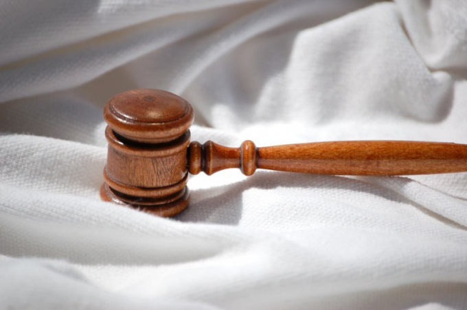 Как забрать из суда исковое заявление