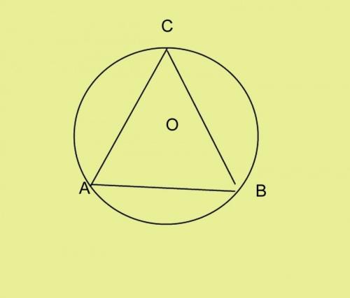 Отложите заданный угол, продолжите его сторону до пересечения с окружностью и соедините получившуюся точку с точкой В