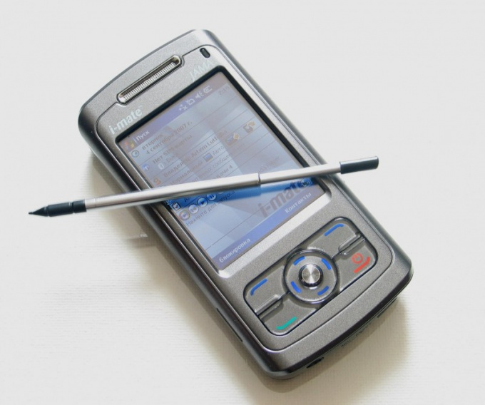 Как настроить jimm для Nokia
