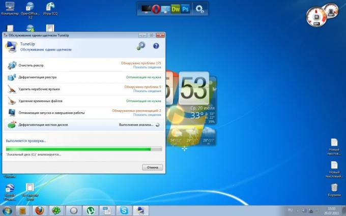 Как повысить быстродействие Windows