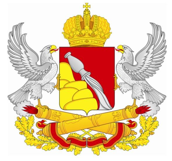Как найти человека по фамилии в Воронеже