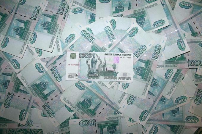 Как получить кредит в Перми