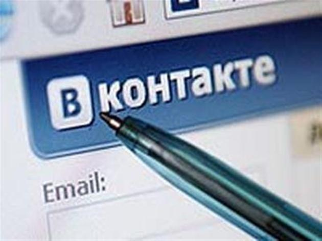 What to do if you blocked the page Vkontakte