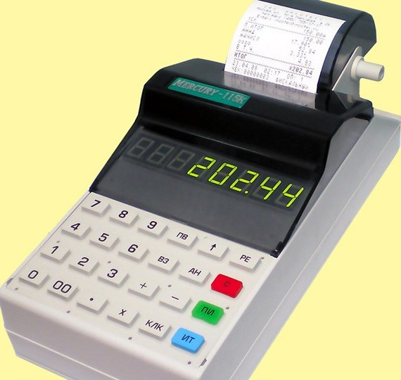 How to insert a tape in the cash register