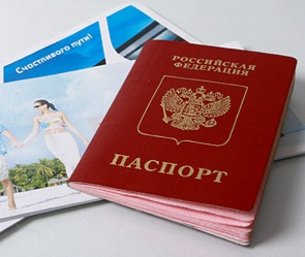 How to issue a passport urgently