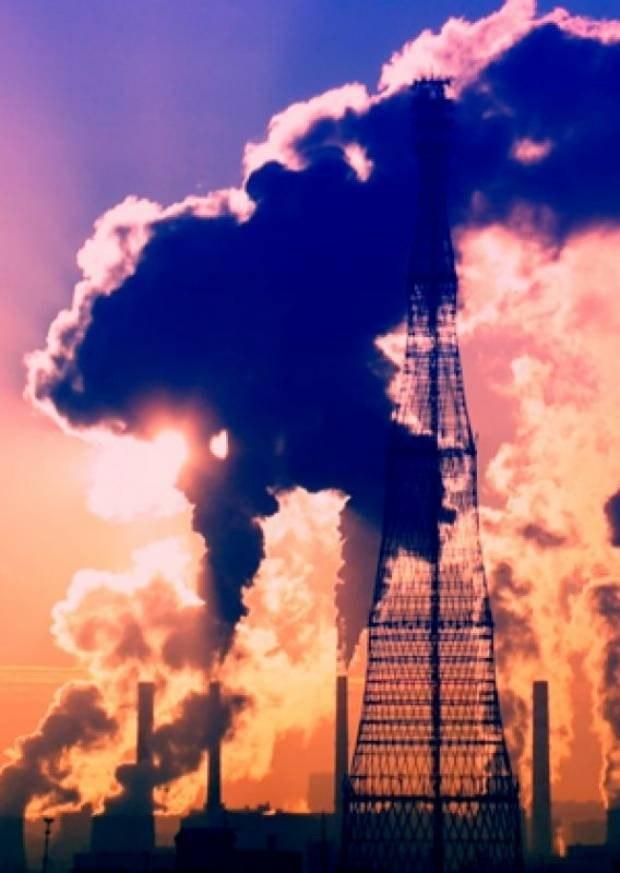 Как сделать расчет о негативном воздействии на окружающую среду