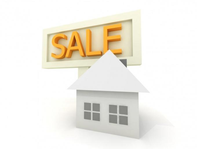 Как открыть фирму по недвижимости