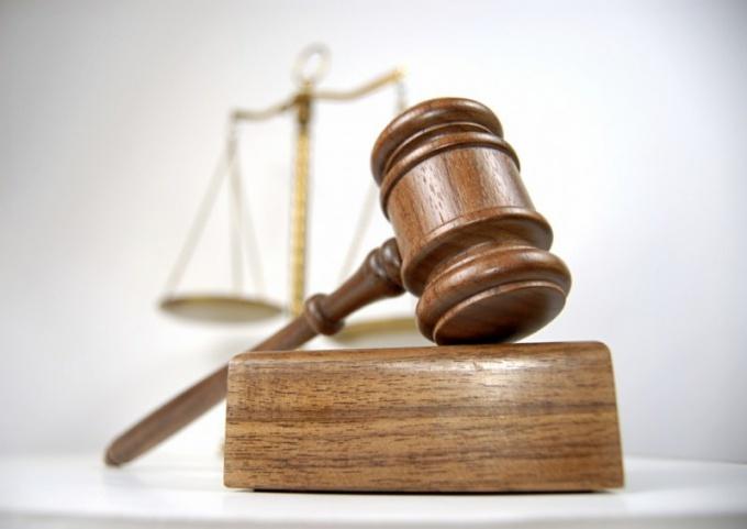 Как забрать документы из суда