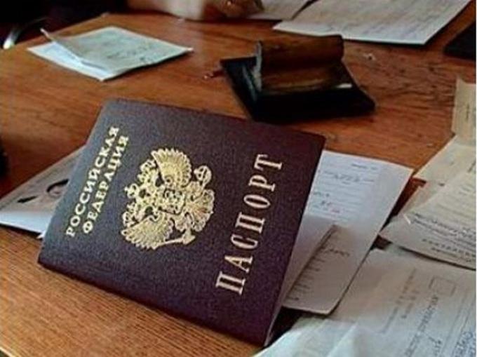 Как встать на консульский учет