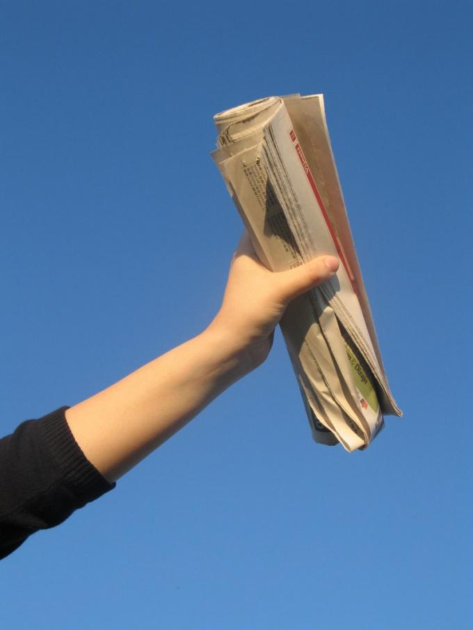 """Как дать объявление в газету """"Работа для вас"""""""