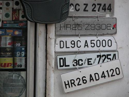 Как восстановить номерной знак