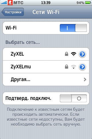How to enable wifi in Iphone