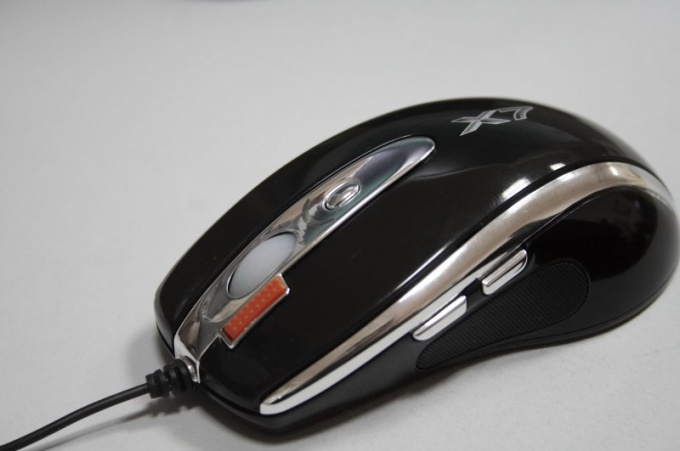 What to do if not working mouse
