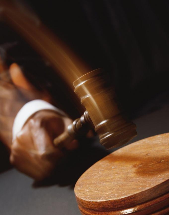 Как отменить судебное постановление