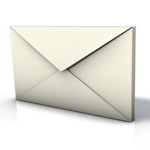 Как узнать, от кого пришло заказное письмо