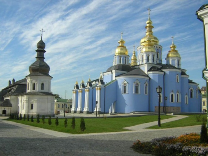 Как найти человека по имени в Киеве