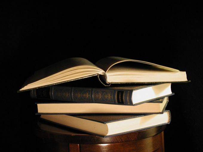 Как списать основное средство в бюджете