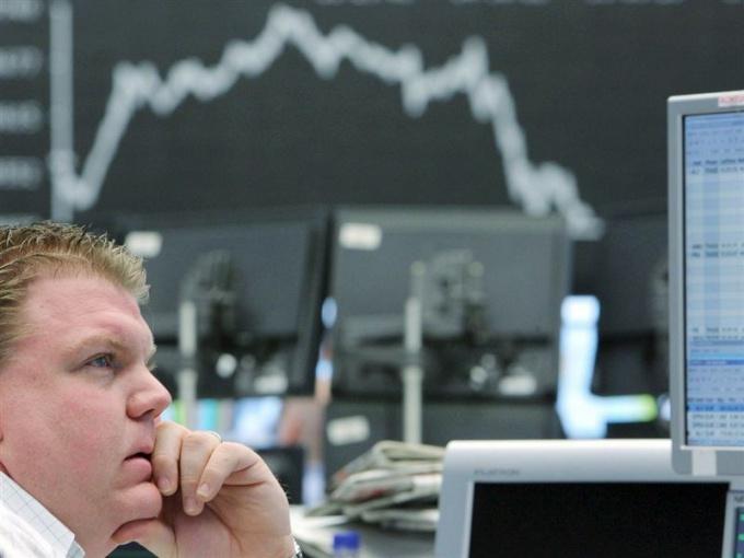 Как купить акции предприятия