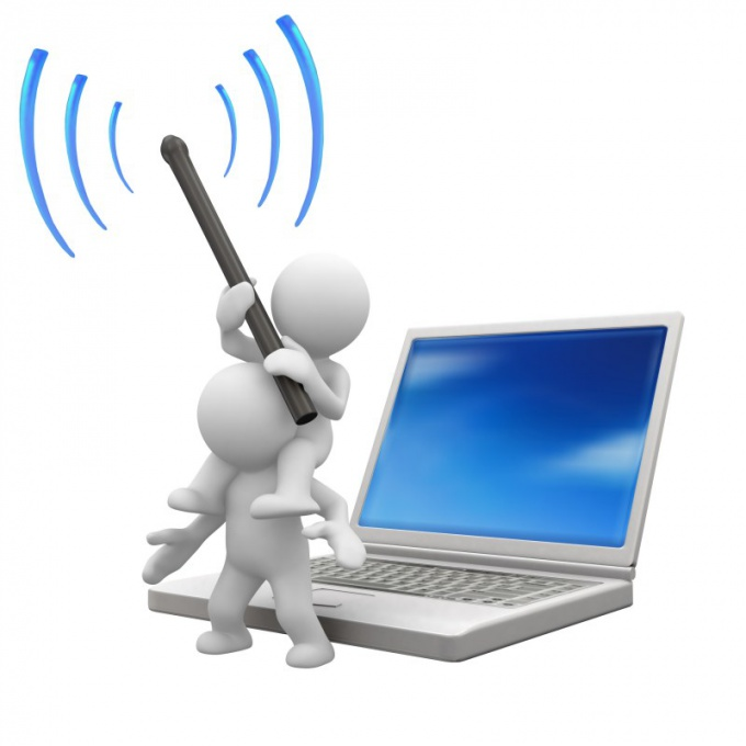 How to increase wireless signal