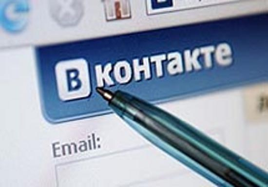 How to delete your account Vkontakte