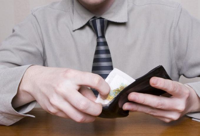 Как выплачивать по исполнительному листу