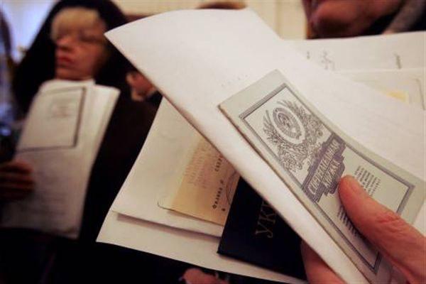 Как узнать о поступлении на сберкнижку