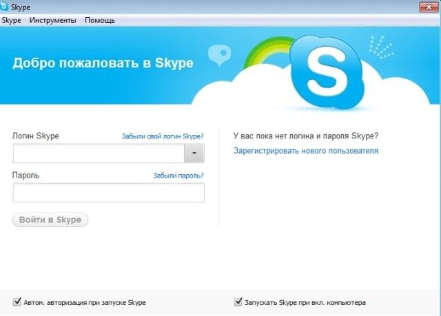 """Что делать, если позабыл пароль от """"Скайпа"""""""