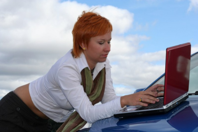 How to estimate the cost of a car