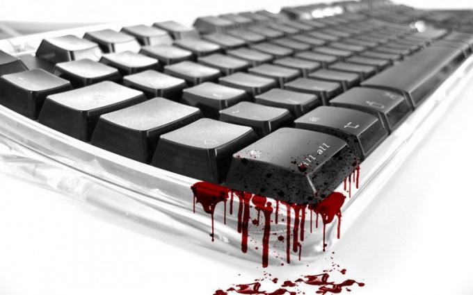 Почему не работает клавиатура