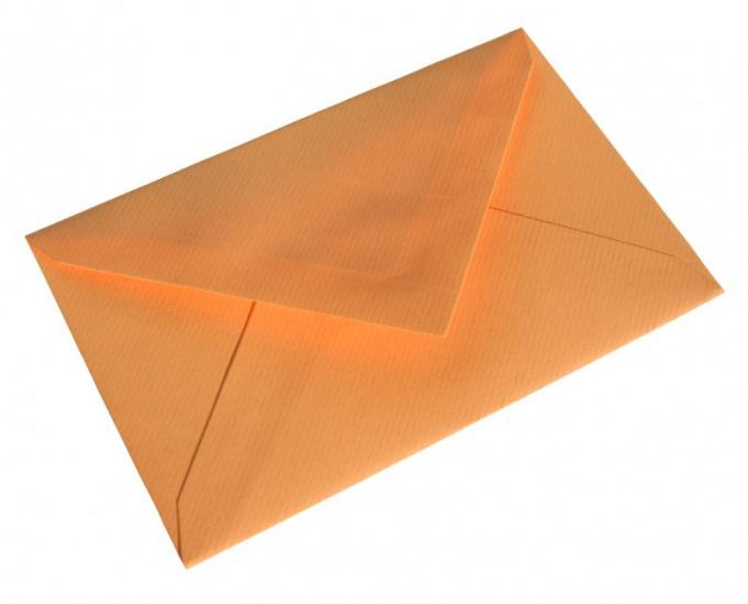 Как узнать, кто написал письмо