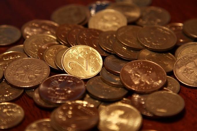 Почему скупают монеты