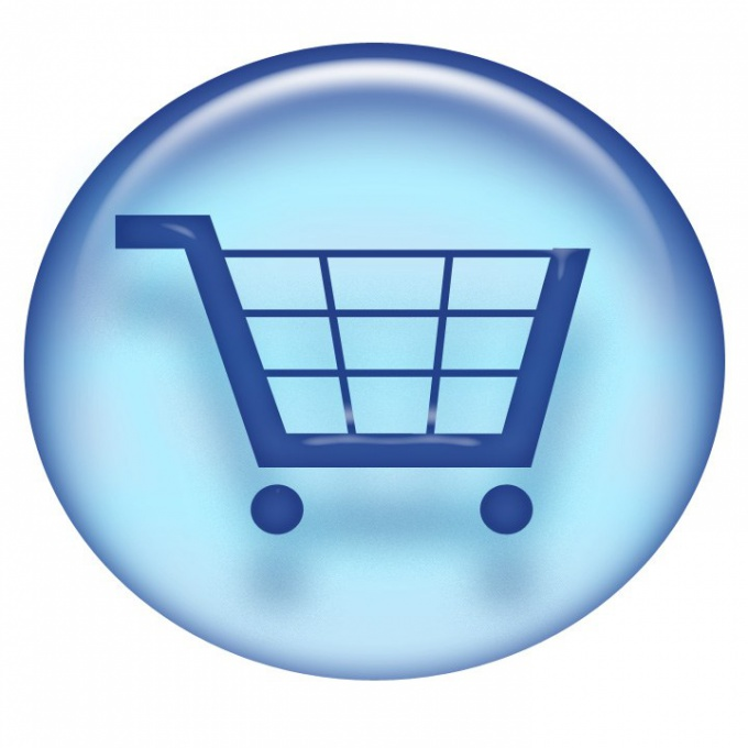 How to develop online shop