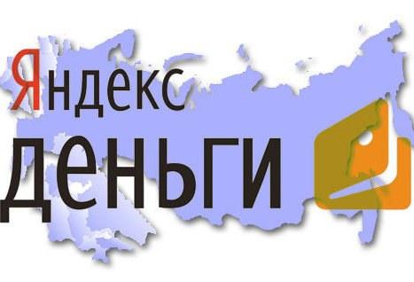 Как создать Яндекс-кошелек
