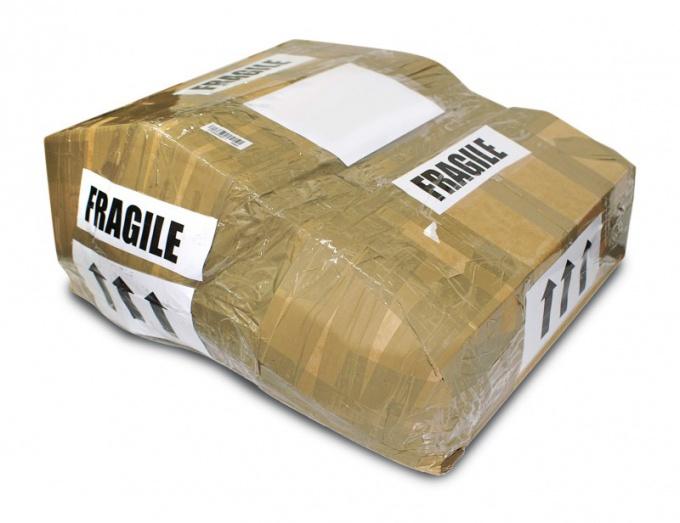 Как отправить посылку на украину из москвы