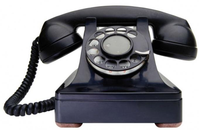 Как определить домашний телефон по адресу