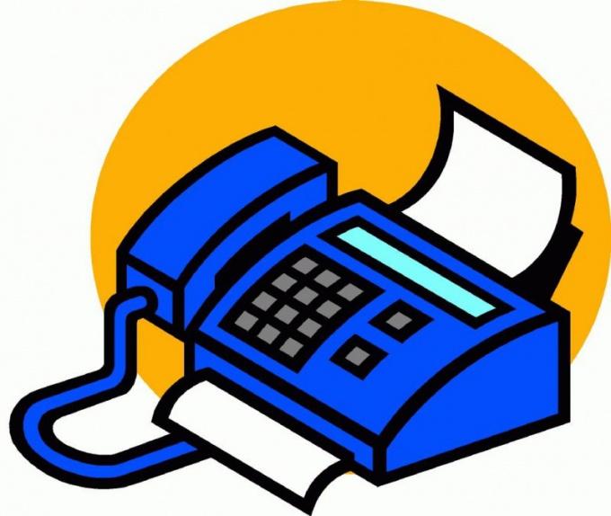 Как набирать номер факса