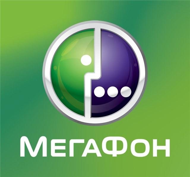 Как узнать остаток на счете в сети Мегафон