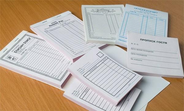 Как заполнять книгу учета бланков строгой отчетности