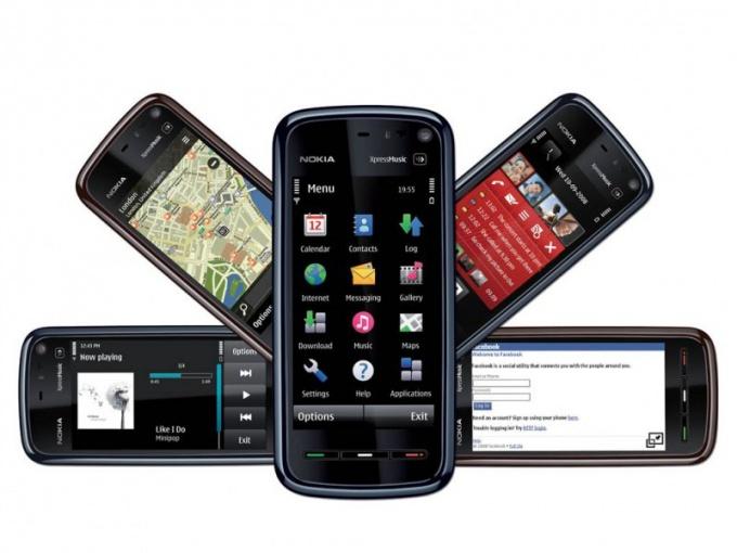 Как настроить навигатор на Nokia 5800
