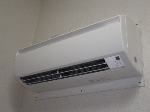 Why buzzing air conditioning